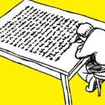 Publicar seu livro ou NÃO… Eis a Questão!