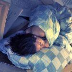 Por que ler dá sono?